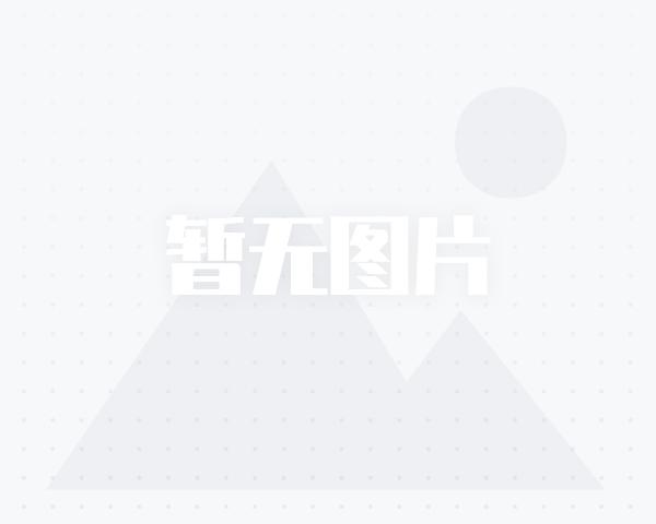 天津绿洲蓝海环保科技有限公司